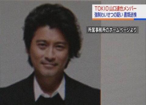 TOKIOの山口達也メンバー、未成年に酒を飲ませてキス強要で書類送検→ パヨク「安倍が追い込まれると必ず出てくる」「安倍政権なりふり構わず」「安倍とメディアの見事なコラボ」