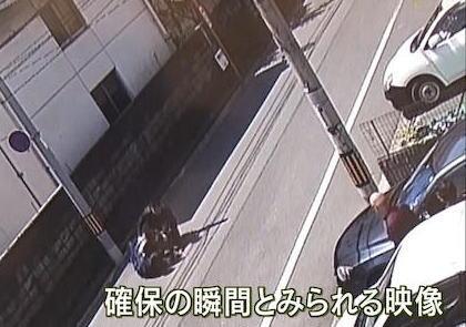 刑務所から逃走していた平尾龍磨受刑者(27)の身柄を広島市内で拘束、確保された瞬間の映像(動画) … 向島からは「海を泳いで渡った」