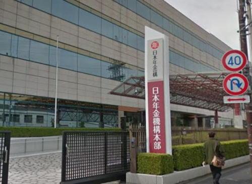 日本年金機構、データ入力を中国系企業に委託し叱られた後、別の中国系企業に同業務を委託 … 年金機構「時間が無くて入札しなかった。国籍ではなく能力で判断した」