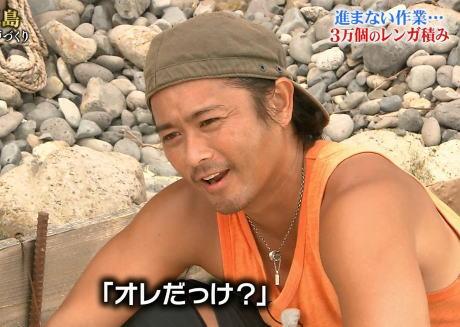 山口達也の契約解除でTOKIOの出演番組はどうなる? 13日の「ザ!鉄腕!DASH!」は総集編になる見込み