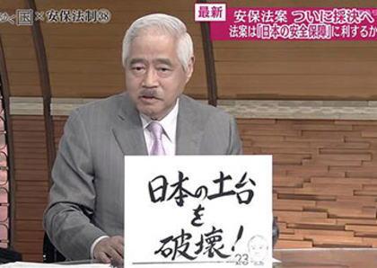 【訃報】 毎日新聞特別編集委員の岸井成格氏、肺腺ガンで死去、73歳 … TBS「サンデーモーニング」や「NEWS23」に出演