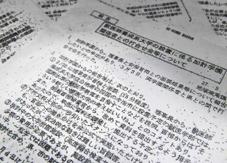 朝日・毎日新聞 社説 「愛媛県が提出した加計文書、新聞の首相動静にも官邸への出入り記録にも面会記録が残っていないが、気づかれず会う手段はある。会っていない根拠としては全く不十分」