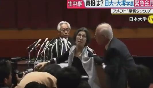 日本大学・大塚吉兵衛学長の緊急会見、冒頭に変なオバサンが乱入→ つまみ出されるハプニング(動画)