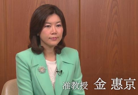 日本大学・危機管理学部の金恵京准教授(42)「学問を教える場の危機管理学部が、危機管理をする部署だと勘違いされて困る」