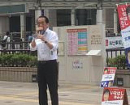 立憲民主党・菅直人元総理の立川駅前での街頭演説がなかなかの盛況っぷりだったと話題に→ (画像)