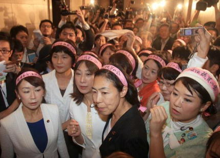 NHK 「日本の女性国会議員の割合は193か国中160位、男女の格差を指数化した『ジェンダーギャップ指数』、日本は144か国中114位で先進国最低どころか世界最低レベル」