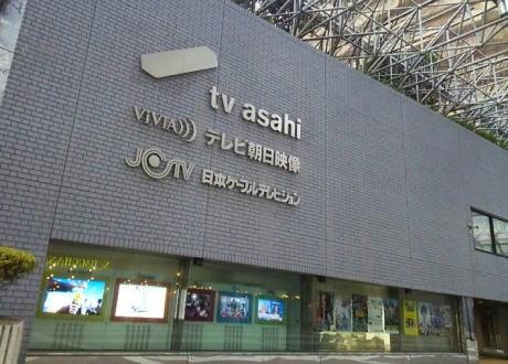 テレビ朝日労働組合が社内のセクハラを調査、「セクハラを社内関係者から受けたことがある」と答えた女性は回答者126人中71人で56%、世間一般企業の2倍の被害という結果に