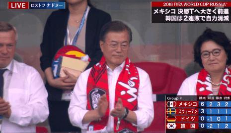 韓国の文在寅大統領「FIFAの会長と初めて会ってワールドカップ南北共同開催について話した。『大統領が私を呼べばいつでも駆け付ける』と言ってくれた。ますます現実味を帯びてきた」