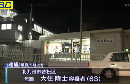63歳無職の男、半年間にわたりJR折尾駅のホームで体の不自由な小学生男児の肩を小突くなどの暴行で逮捕 … 「体が不自由だと知って、からかって楽しもうと思った」などと供述