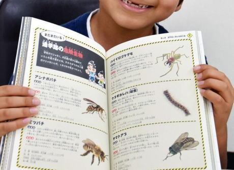 小学2年生の秋山良歩得(ラファエル)君(7)、図鑑の毒グモの挿絵に別の種類のクモが掲載されているのを発見→ 出版社「監修者に確認をしたところ間違いだと判明、重版の際に改める」と返信