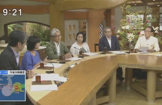 ラオスのダム決壊事故について、TBSサンモニが安定の偏向報道 … 施工した韓国企業には一切触れず、ラオス政府の早急すぎるダム政策を批判(動画)