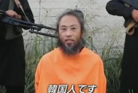 日刊ゲンダイ「なぜ安田さんは『韓国人です』と不可解な発言をしたのか」 香山リカ「自分自身が何者か分からずに混乱し、いつまで経っても動いてくれない日本政府に絶望したのだ」