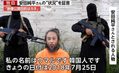 シリアの武装組織に捕まっている安田純平ことウマルさんについて、状況を知る男性「彼は疲れ果て3度自殺未遂した。精神的に相当追い詰められたため自分が韓国人などと話したのかも」