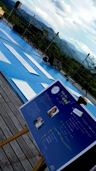 山荘日記1