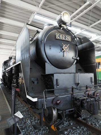 蒸気機関車 C62形26号機【京都鉄道博物館】
