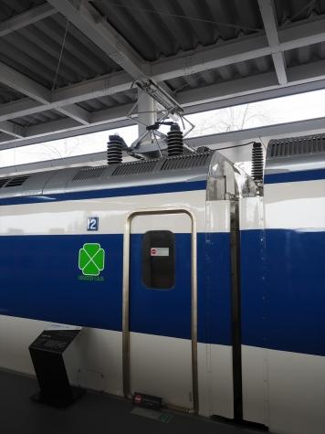 新幹線 0系 電車 0系16形 1号車 グリーン車