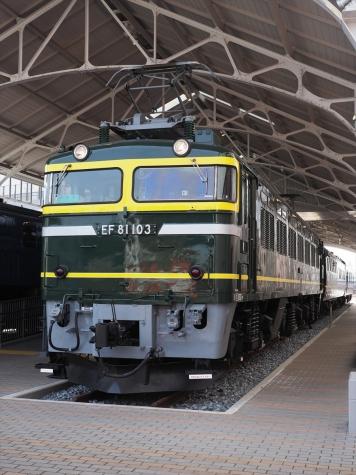 電気機関車 EF81形 103号機【京都鉄道博物館】