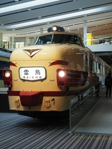 特急用交直流電車 クハ489形1号車【京都鉄道博物館】
