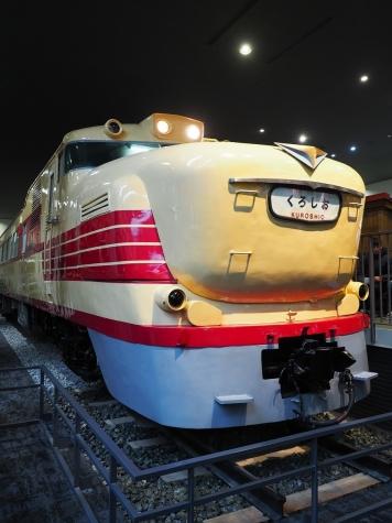 特急形気動車 キハ81形 3号車【京都鉄道博物館】