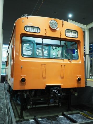 101系 電車 クモハ100形(モックアップ)【京都鉄道博物館】