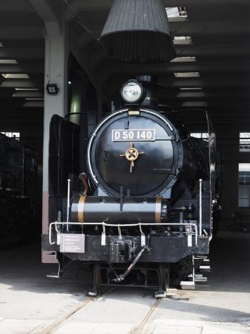 蒸気機関車 D50形 140号機【京都鉄道博物館】
