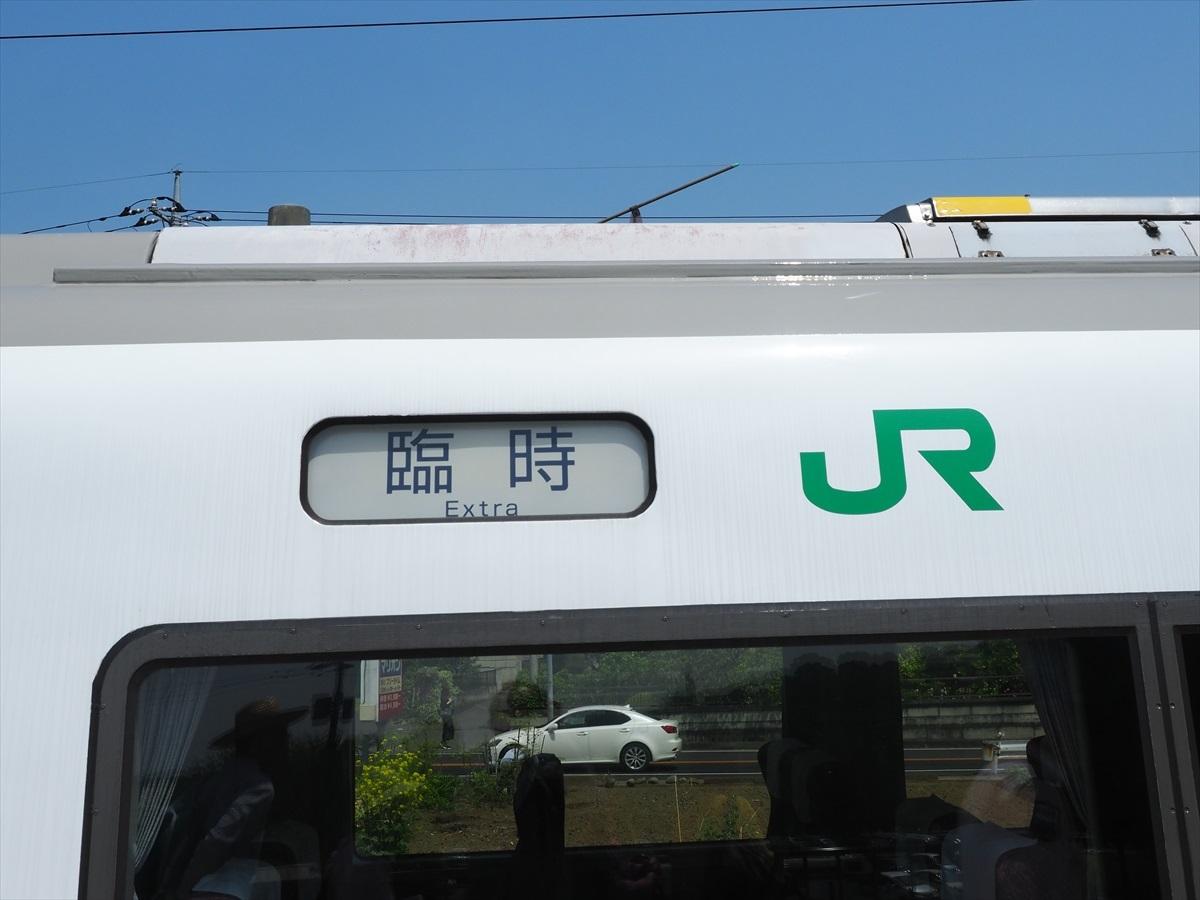 P4290032TR_R2018.jpg
