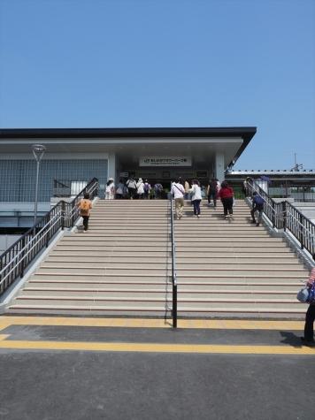 JR あしかがフラワーパーク駅