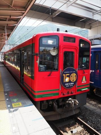 会津鉄道 AT-700形 気動車 快速 AIZUマウントエクスプレス1号