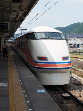 東武鉄道 100系 特急 きぬ120号【鬼怒川温泉駅】