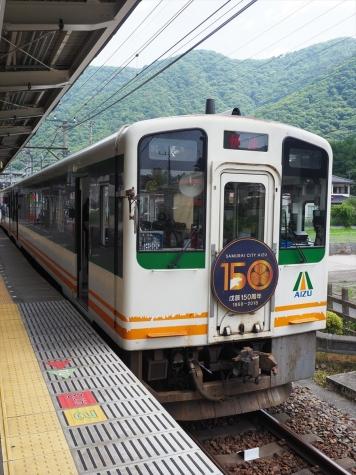 会津鉄道 AT-600形 気動車 快速 AIZUマウントエクスプレス4号