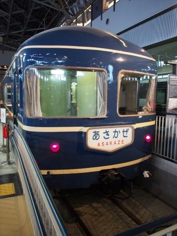 20系客車 ナハネフ22形 寝台緩急車【鉄道博物館】