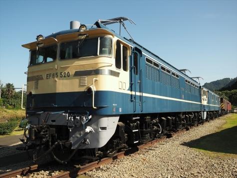 電気機関車 EF65 520【碓氷鉄道文化むら】