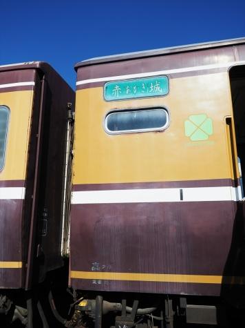 和式客車「くつろぎ」スロフ12形800番台【碓氷鉄道文化むら】