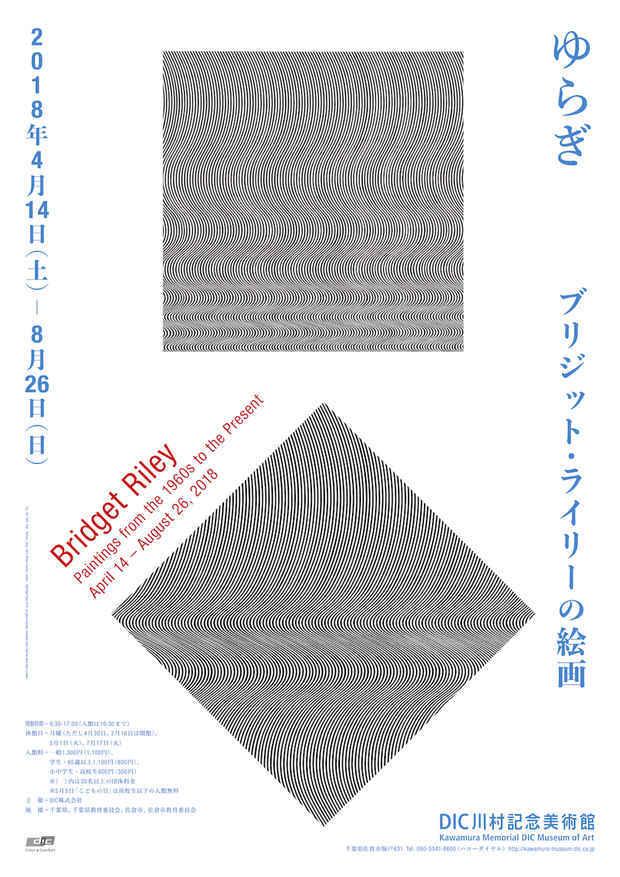 180715-01.jpg