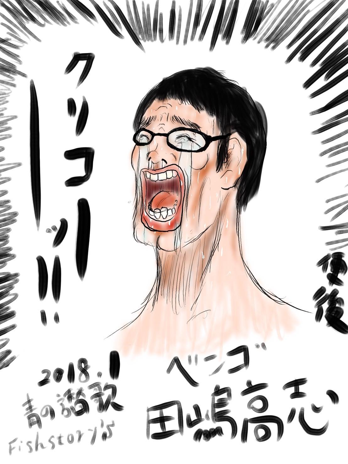 "ON AIR#4048 ""Kurikooooooh!"""