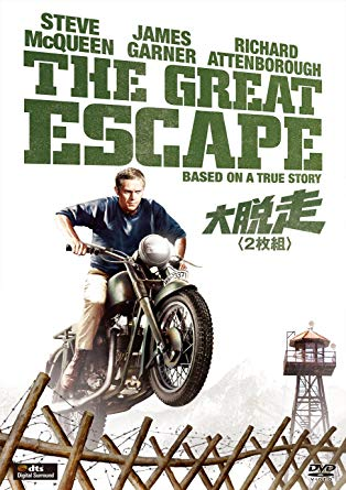 """ON AIR#4094 """"THE GREAT ESCAPE(1963)"""""""
