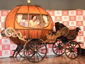 かぼちゃの馬車