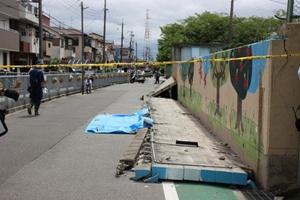 寿永小学校の塀