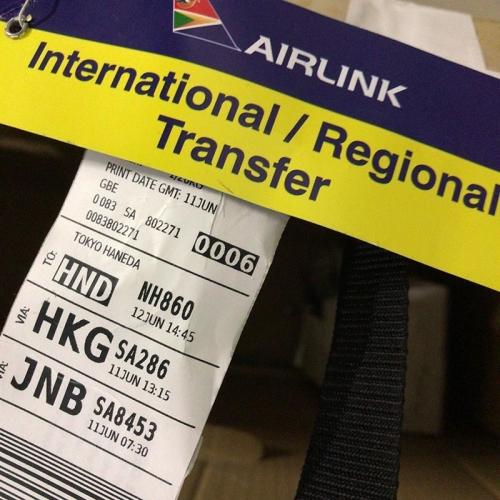 AIRrinko2018_03.jpg