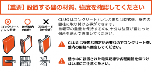 CLUG_howto01.png