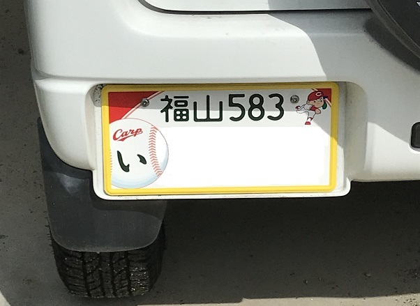 201810251019417c2.jpg