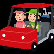 golf_cart_20180410062704f5f.png