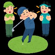 golf_settai_20180522062646a5a.png