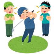 golf_settai_20180723071345544.png