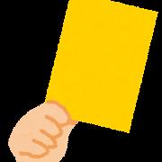 soccer_yellowcard_20180621064600bc0.png