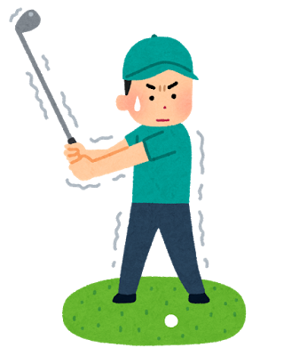 sports_golf_yips_201806080714012e2.png