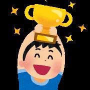 yusyou_cup_20180428063643b7d.png