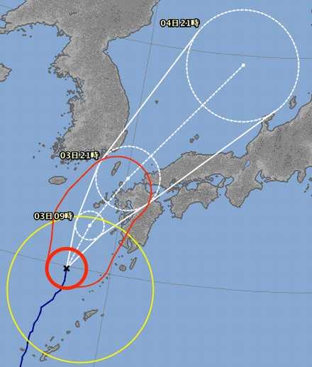 台風7号 7_02_PM11