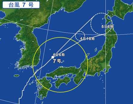 台風7号 7_04_am8