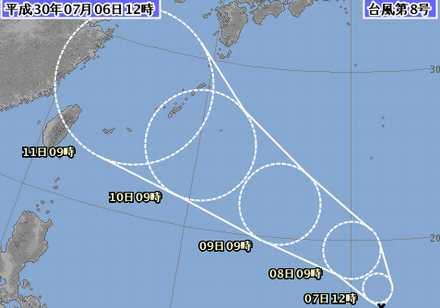 台風8号 7_06_am12